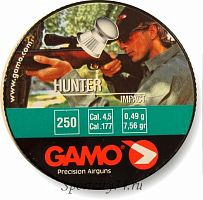 Пули Gamo Hunter 250 шт