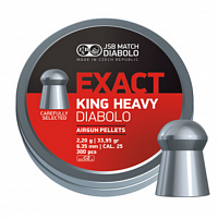 Пули JSB Exact King Heavy 300 шт